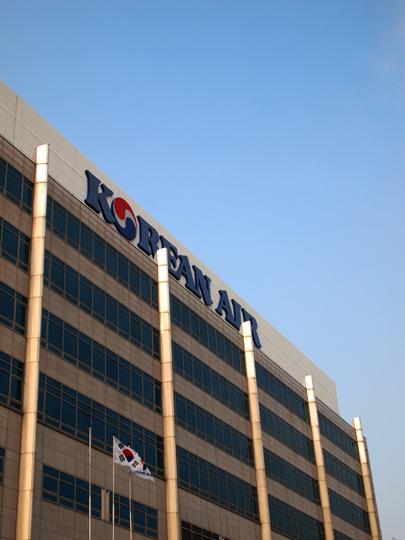 Asian On Air: Seoul Trip Day 4