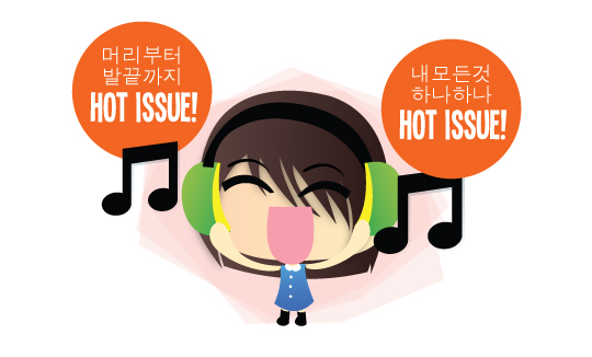 From Head to Toe, Hot Issue!
