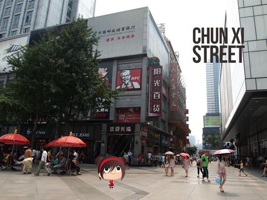 Chengdu Day 4: Chunxi Lu, Hong Ding Szechuan Hot Pot and New Century Global Center