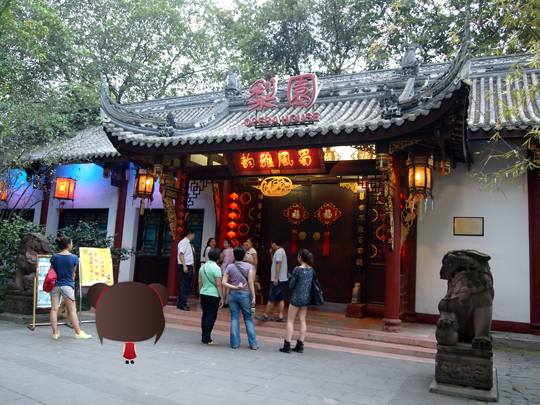Chengdu: Traditional Szechuan Opera and Paradise Ethos