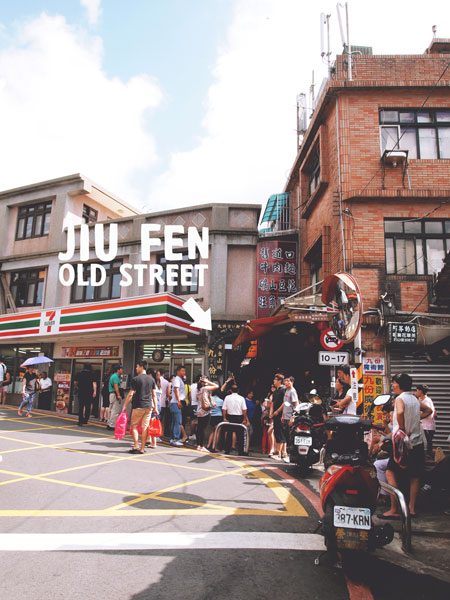 Terrific Taiwan: 5 Foods to Try at Old Jiu Fen Street!