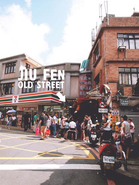 Terrific Taiwan: 5 Foods to Try at Old Jiu Fen Street!