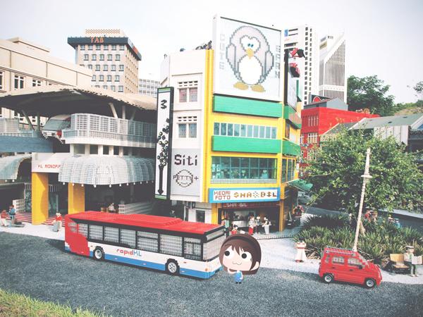 Legoland Kampung Lifestyle