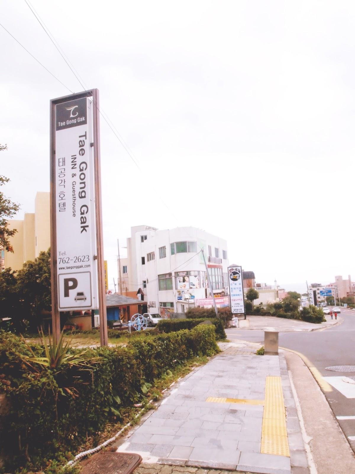 Why I Love Tae Gong Gak Inn & Guesthouse, Jeju