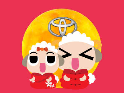 Toyota: Who Will You Meet This CNY?